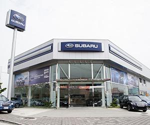 SUBARU 丞慶汽車